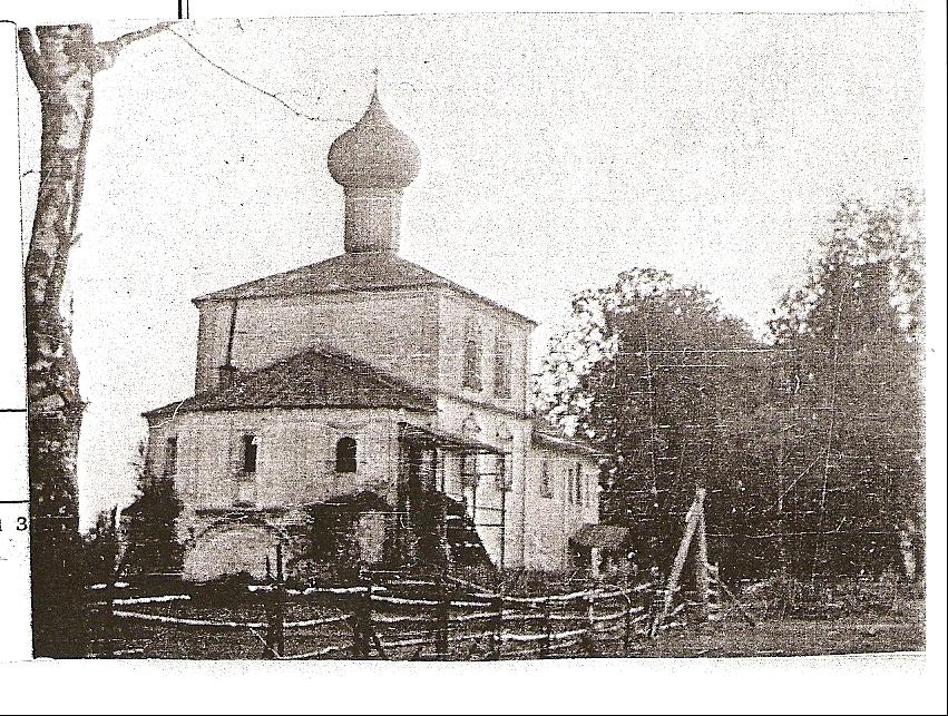 Алексеевская церковь Вид с северо-востока 1946-1957